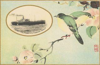 Postcard 004