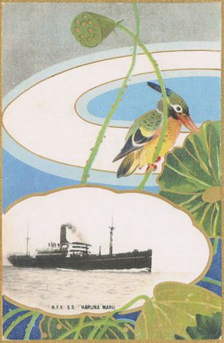 Postcard 005