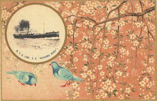Postcard 003